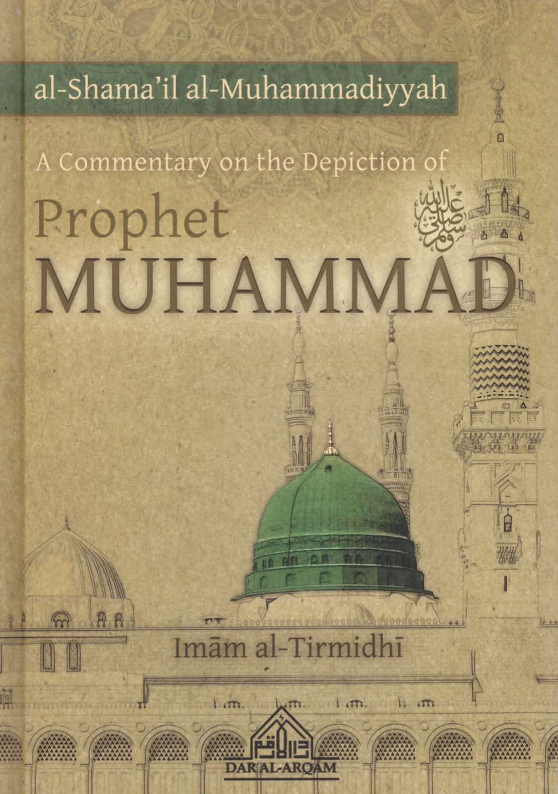 A Commentary On The Depiction Of The Prophet (Dar Al Arqam)