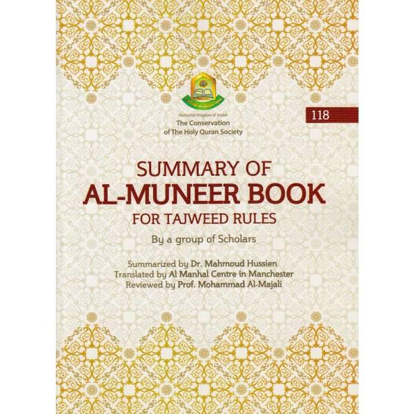 SUMMARY OF AL-MUNEER BOOK FOR TAJWEED RULES