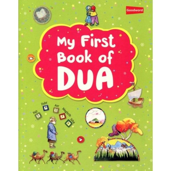My First Book Of DUA (HB) - GOODWORD