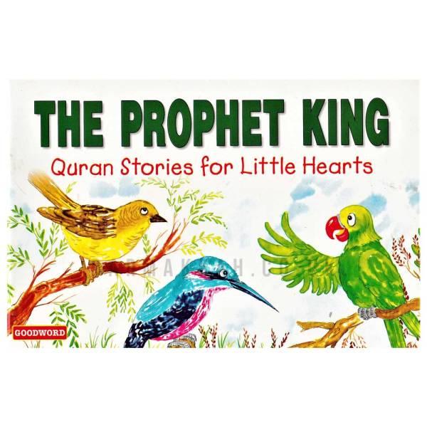 THE-PROPHET-KING
