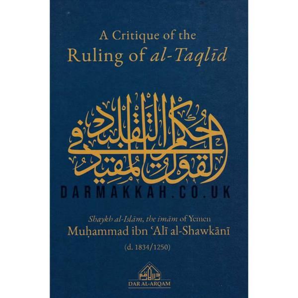 A Critique of the Ruling of al-Taqlid - القول المفيد في أحكام التقليد