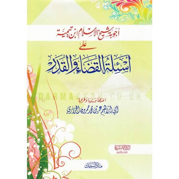 AJWIBAT SHAYKH AL-ISLAM IBN TAYMIYAH - أجوبة شيخ الإسلام ابن تيمية