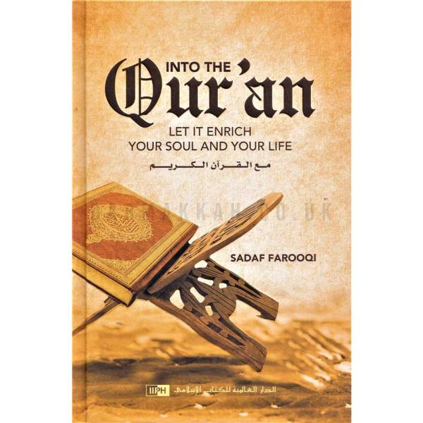 INTO-THE-QURAN