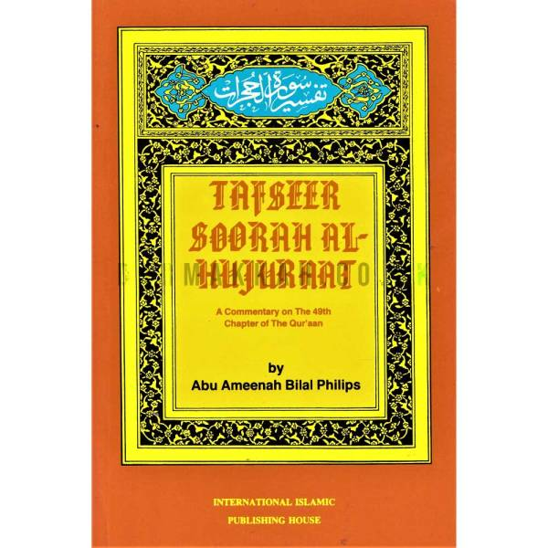 TAFSEER-SORAT-AL-HUJURAAT