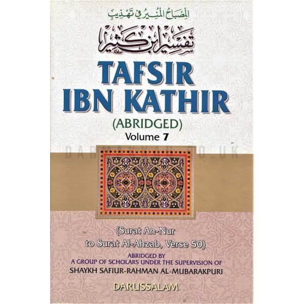 tafsir-ibn-kathir-abridged