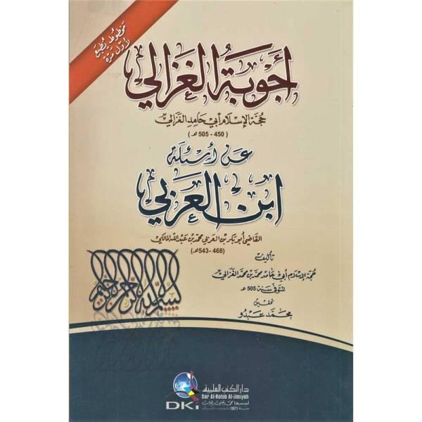 AJWIBAT AL-GHAZALI 'AN AS'ILAT IBN ARABI - أجوبة الغزالي عن أسئلة ابن عربي