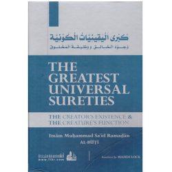THE GREATEST UNIVERSAL SURETIES - كبرى اليقينيات الكونية وجود الخالق ووظيفة المخلوق