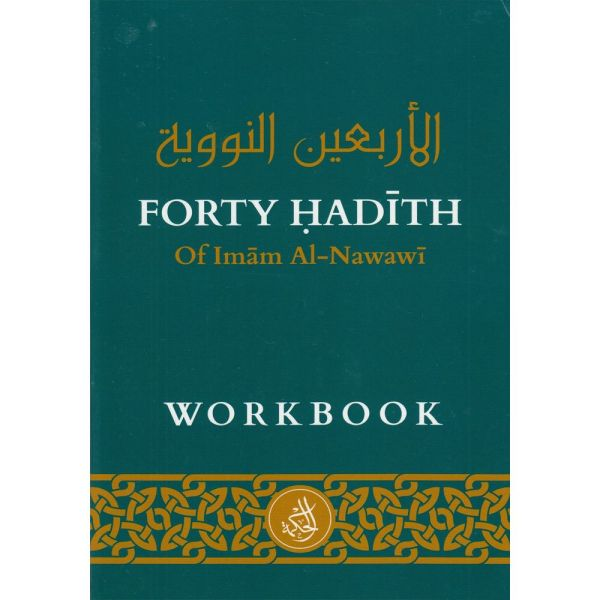 Forty Hadith of Imam Al-Nawawi Workbook