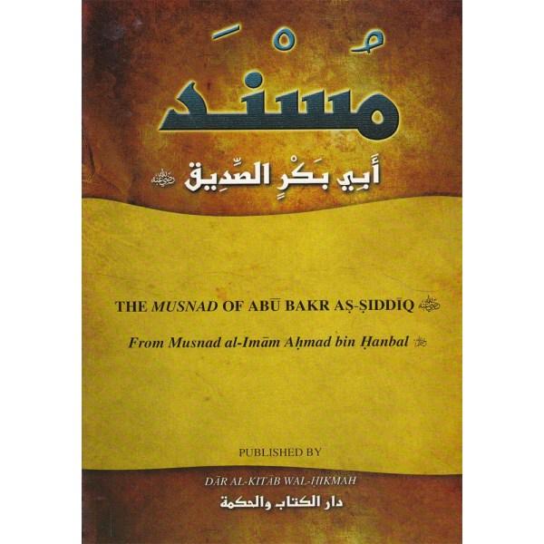 The Musnad of Abu Bakr As-Siddiq - مسند أبي بكر الصديق
