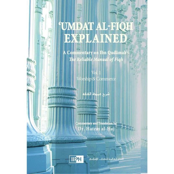 'UMDAT AL-FIQH EXPLAINED