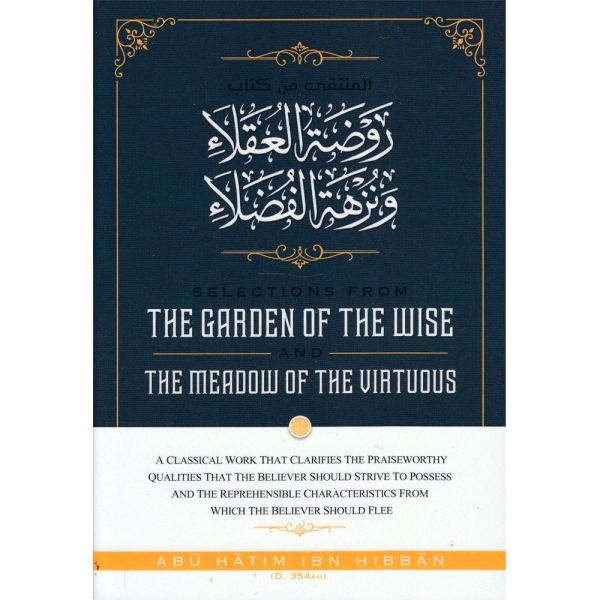 Selections from THE GARDENS OF THE WISE AND THE MEADOW OF THE VIRTUOUS