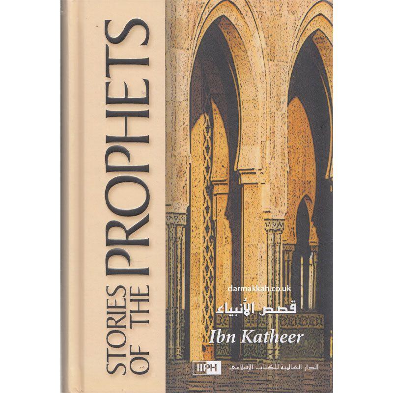 Stories of the prophets (IIPH)