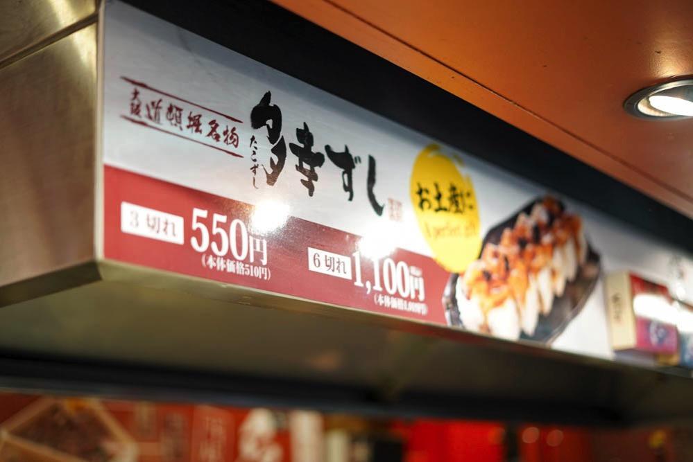 171127 takoyaki kukuru 10