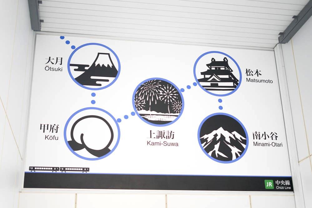 180203 kofu sagamiko kawagoe 03