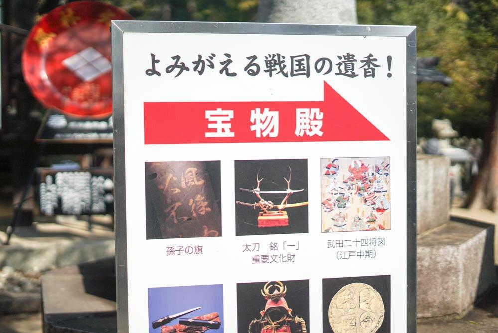 180203 kofu sagamiko kawagoe 42