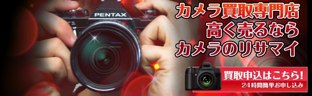 180331 camera recycle master 01