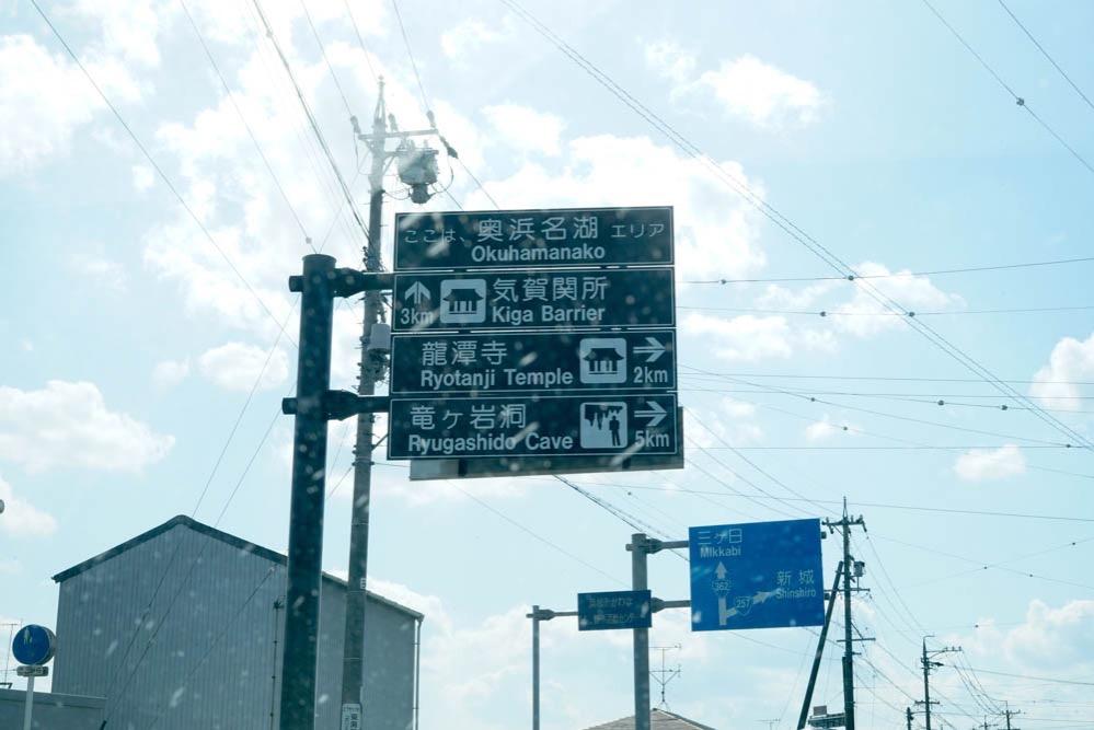 180415 hamamatsu nagano drive 02