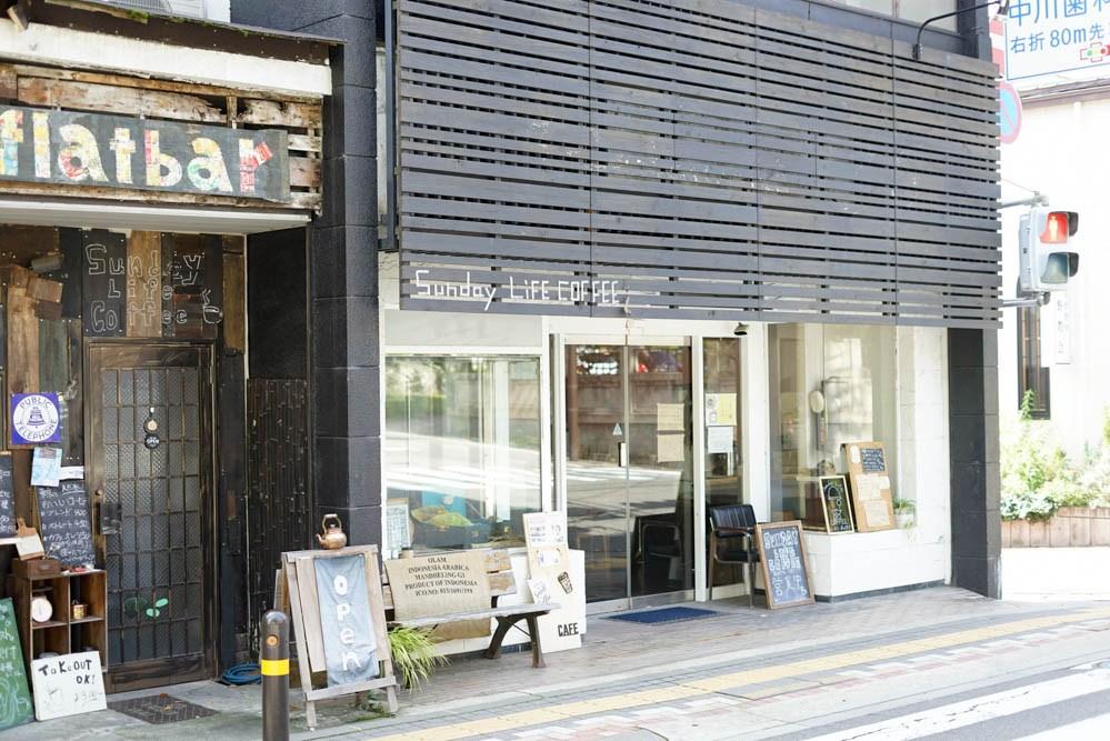 181014 nagano sunday life coffee 03