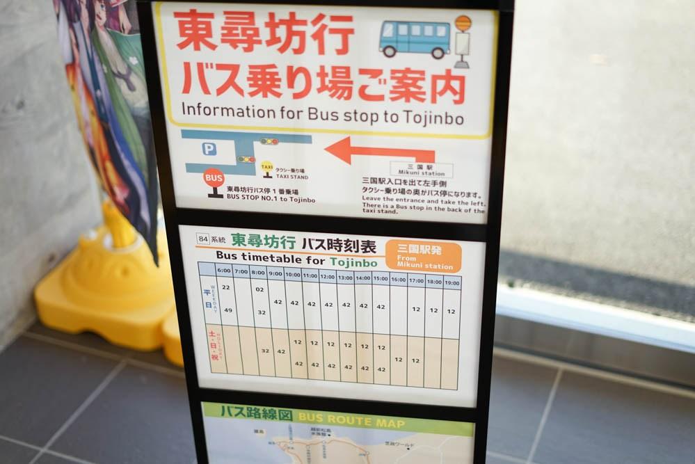 181113 kanazawa fukui toyama 212