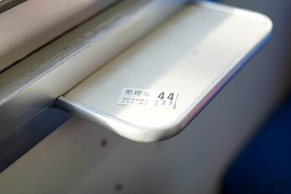 181113 kanazawa fukui toyama 239