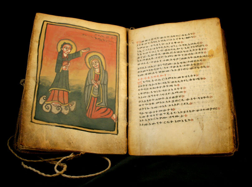 A 16th century Ethiopian prayer book bound in leather