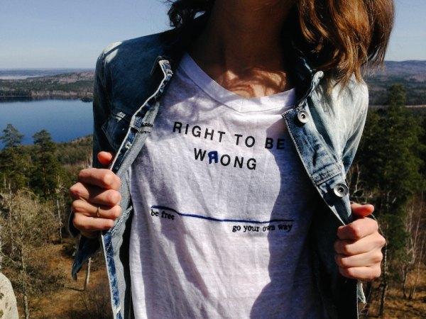 Let Go of Being Right-andrej-lisakov-360099-unsplash