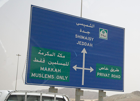 You are currently viewing Can non-Muslims enter Makkah?