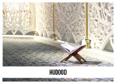 Hudood can't be applied in doubtful cases