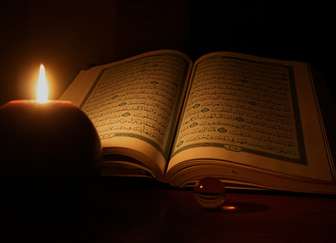 Surah al-Ahzaab ayat 72-73