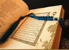 Quranic Ayat, Allah's Name Etc In Parcels