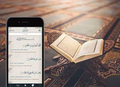 Touching Quran on phones/gadgets without wudu