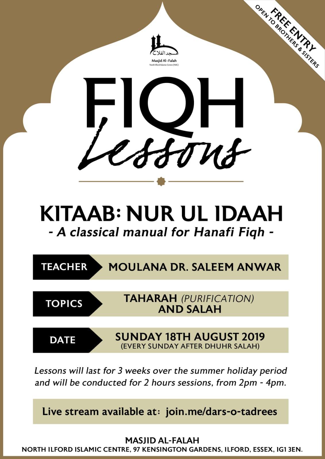 Nur ul Idaah – Weekly programme