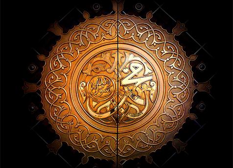 Superiority Of Prophet Muhammad Sallallaahu Alahyi Wasallam – 1