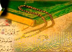 Basic Arabic in Urdu