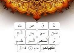 Specific Words In Quran – أمرأة زوجة صاحبة