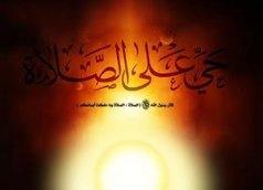 Read more about the article Saahib E Tarteeb