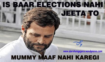 Janta Maaf Nahi Karegi Trolls #3