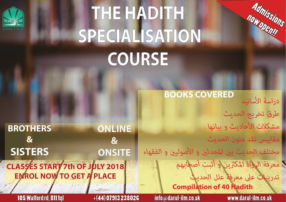 Hadith Specialization Course