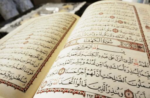 membaca al quran menjauhkan dari maksiat