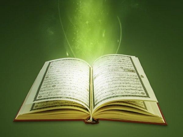 Al-Qur'an Diturunkan Sebagai Peringatan Bagi Manusia