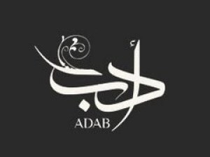 ADAB UMUM DALAM BERJIHAD | Part VIII