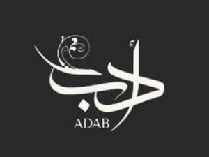ADAB UMUM DALAM BERJIHAD   Part VIII