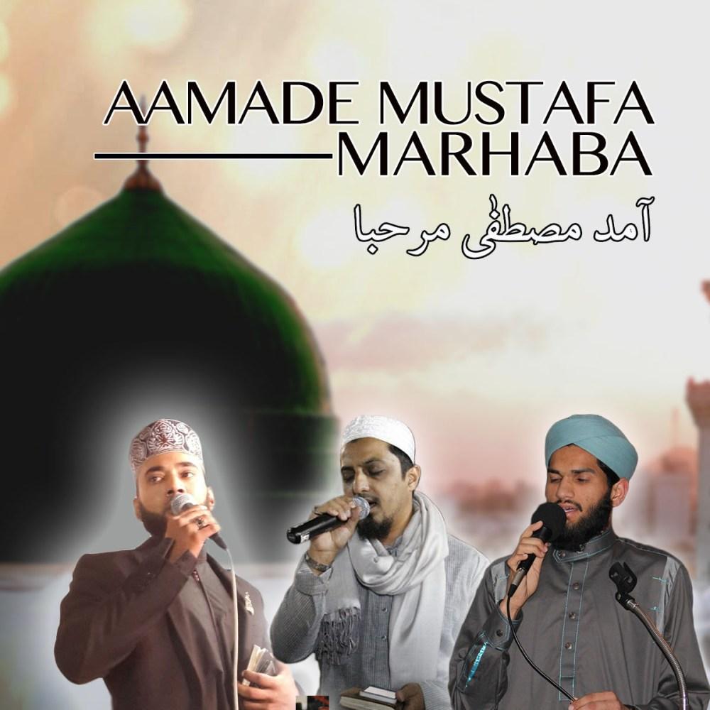 Aamade Mustafa