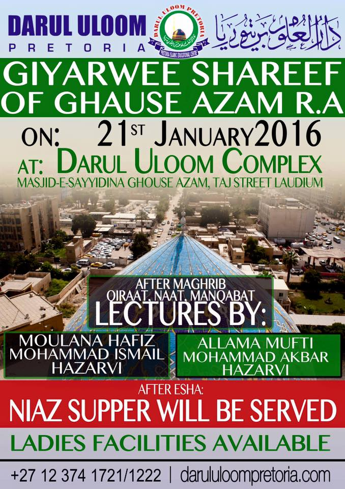 Darul Uloom Pretoria Giyarwee Shareef 2016