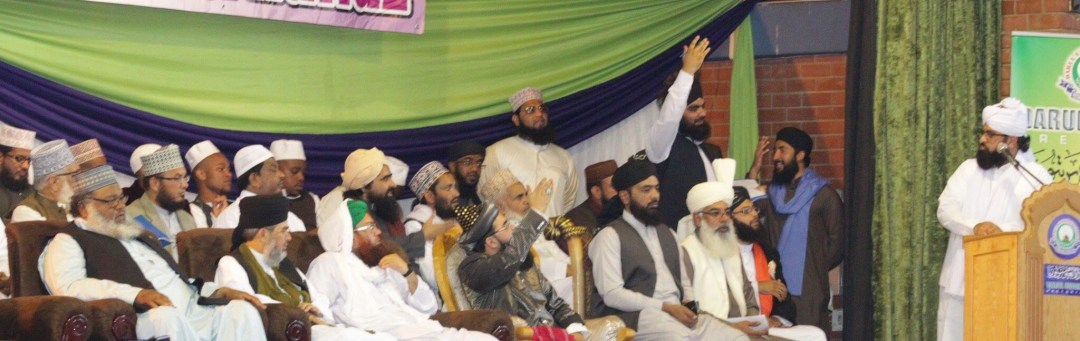 Qibla Inamul Haq Shah Sahib addresses the capacity crowd