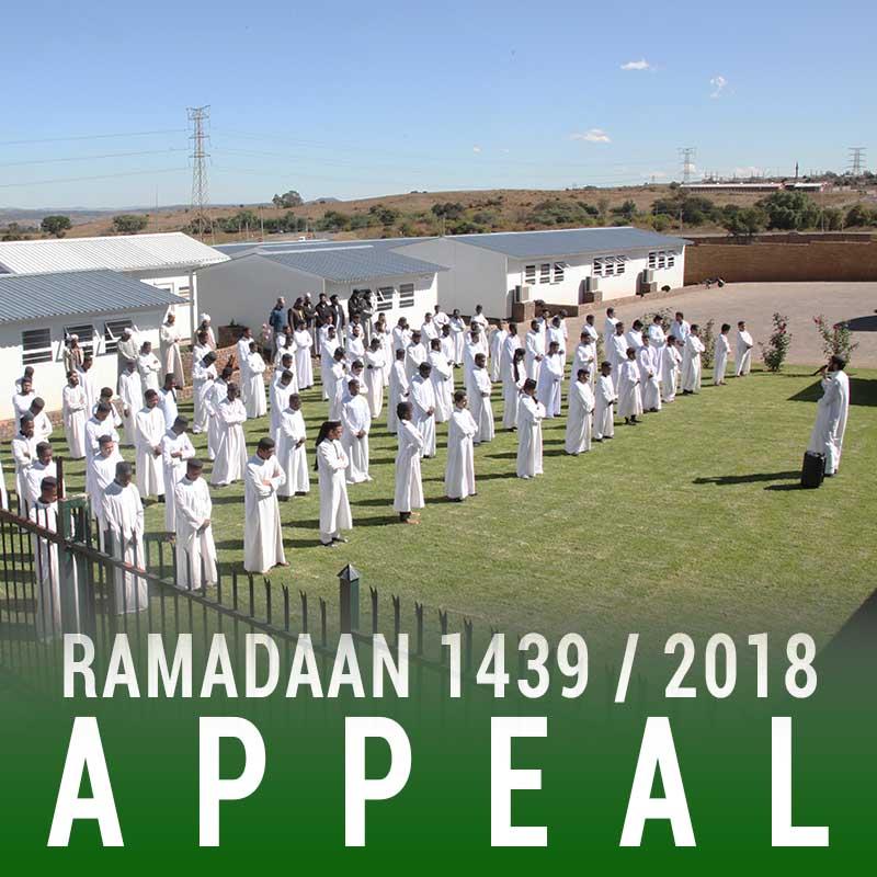 Darul Uloom Pretoria Ramadaan 1439 Appeal