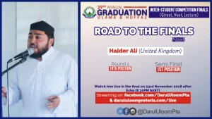 Haider in the Inter-Student Competition Finals 2018