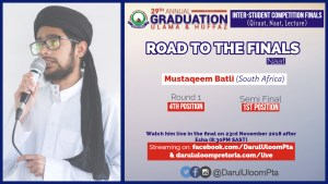 Mustaqeem Batli in the Inter-Student Competition Finals 2018