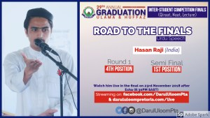 Hassan Raji - 2018 Competition Finalist in the Urdu Lecture Category