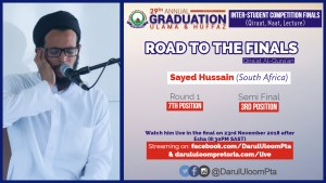 Syed Hussain - 2018 Competition Finalist in the Qiraat Category